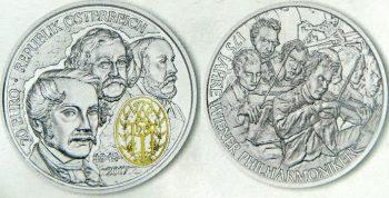 20 евро «175-летие Венского филармонического оркестра»