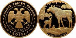 10000 Rub Russia Moose