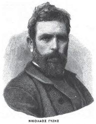 Nikolaus Gysis