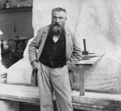 Франсуа Огюст Рене Роден (фр. Francois-August-Rene Rodin)