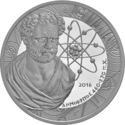 Greece 2016. 10 euro. Democritus