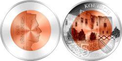 Luxembourg 2018 5 euro Koerich Castle