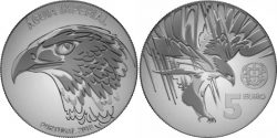 Portugal 2018 5 euro Eagle