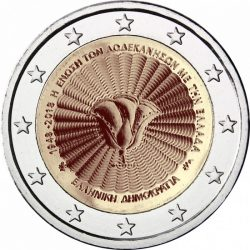 70-летие союза островов Додеканес с Грецией