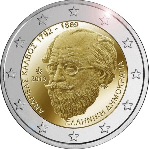 2 euro Greece 2019 Kalvos