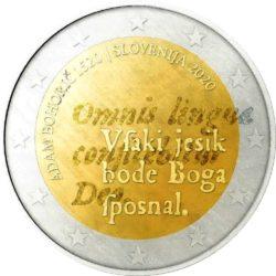 2 евро Словении 2020 Адам Бохорич