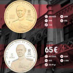 5 и 100 евро памяти Великого Герцога Жана