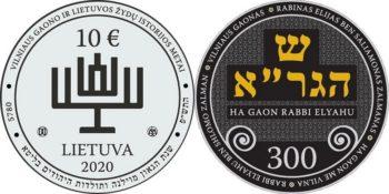 Lietuva 2020 10 euro Zalman