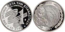 Greece 2021 10 euro 1830-Greece