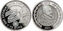 Greece 2021 10 euro 1913 Crete