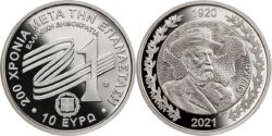 Greece 2021 10 euro 1920 Thrace