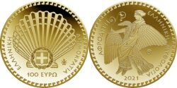 Greece 2021 100 euro Afroditita
