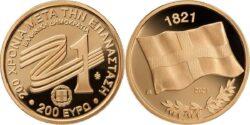 Greece 2021 200 euro 1821