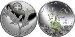 Greece 2021 5 euro Ampanula saxatilis