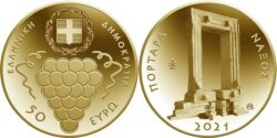 Greece 2021 50 euro Naxos