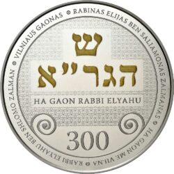 10 евро, Литва (300 лет со дня рождения Элияху бен Шломо Залмана)