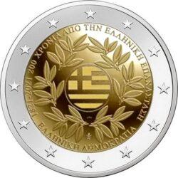 200-летие Греческой революции