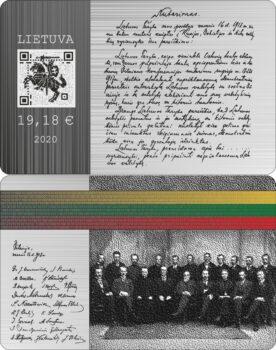 Lietuva 2020 19.18 euro