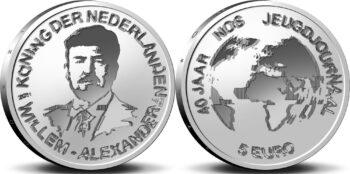 Netherland 2021. 5 euro. NOS Jeugdjournaal